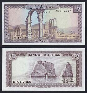 Libano 10 livres 1964 (86) FDS-/UNC-  A-07