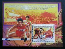 Guinea Chinese Athletes 2008 Yao Ming Liu Xiang Sport Games 中国运动员 姚明 刘翔 (ms) MNH