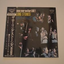 ROLLING STONES - HAVE YOU SEEN YOUR MOTHER LIVE! - 1967 JAPAN LP FIRST PRESS