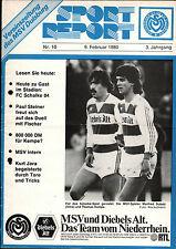 BL 79/80 MSV Duisburg - FC Schalke 04, 09.02.1980 - Thomas Kempe