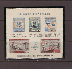Colombia,Scott#513,Souvenir Sheet,MNH,Scott=$35