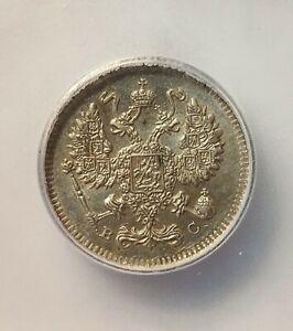 RUSSIA NICHOLAS II 1914 СПБ 10 Kopeks SILVER ICG-MS 62PL