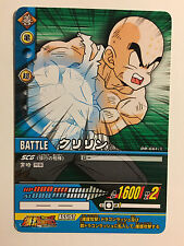 Dragon Ball Super Card Game DB-661-II