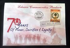 50000 LL 2015 Polymer FDC type B  70 years Lebanese Army Anniversary