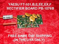 YAESU FT-101 FT-101B//E//EE//EX  LOADING CAPACITOR VC2 SAME DAY SHIPPING