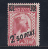 Spagna (1938) Nuovo con Linguelle Mlh Spain - Edifil 791 (2,50 Pts + 25 Cts )