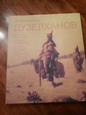 """""""Agymcaly Duzelkhanov: Pictures, Drawings, Sketches """"Russian art book 2005. Rare"""