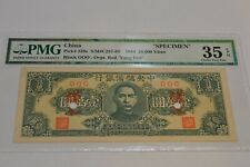 "Specimen Rare Ovpt. Red "" Yang Pen"" 1944 CHINA Bank 10000 Yuan J-39s PMG 35"