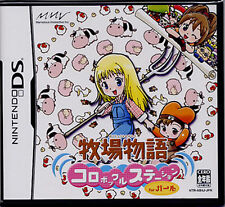Used Nintendo DS Harvest Moon DS for Girls Japan Import (Free Shipping)