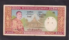 Laos 500 Kip 1957  P-7a     VG