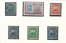 COSTA RICA SAILING SHIPS EARLY UNUSED WITH OVERPRINTS REF 539