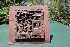 Antique Chinese carved wooden door fragment, Qing dynasty 1700-1900(?)