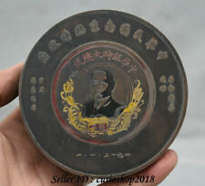 "4"" Old Chinese Copper Dynasty sun yat-sen Bust Round ink box ink cartridge"