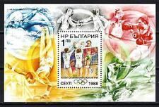 Bulgarie 1988 JO de Séoul Yvert bloc n° 155 neuf ** 1er choix