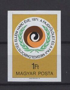 HUNGARY, MAGYAR, STAMPS, 1971 Mi. 2719 B **.