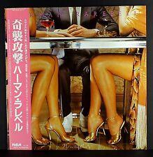 """HERMAN RAREBELI  (Scorpions)  """"Nip In The Bud"""" NM/NM 1985 JAPAN original w/ OBI"""