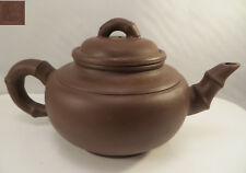 Vintage Chinese Purple Clay Ceramic Yixing Teapot Bamboo Handle Spout China