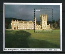 Q925  Central Africa 1996  QEII  Balmoral Castle  sheet    MNH