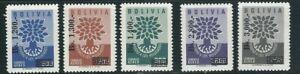 BOLIVIA 1962 WRY REFUGEE YEAR revalued set (Scott C232-236) VF MNH