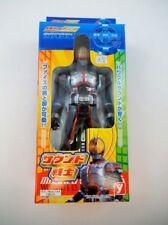 '03 Yutaka Japan Henshin Kamen Rider Faiz 555 MISB Power Rangers Sentai Masked