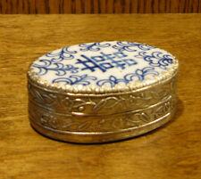 Oriental Trinket Box #1827K OVAL LEAVES porcelain inlay NEW From Retail Store