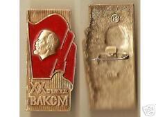 20th Congress of Komsomol VLKSM Commemorative pin