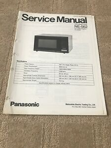 Panasonic NE-562 service manual  For Microwave Oven
