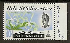 SELANGOR MISSING COLOUR 1965 10c RED COLOUR OMITTED SG140a MNH
