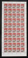 China 1995 M2 Full S/S 通齒 Compulsory military Red Army stamps