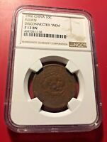1906 CHINA 10 CASH FUKIEN DISCONNECTED WEN NGC F 12 BN