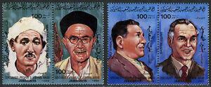 Libya 1185a-d, MNH. Musicians, 1984
