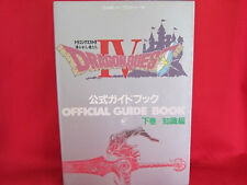 Dragon Warrior(Quest) IV 4 official guide art book /NES