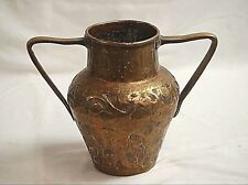 Old Vintage Heavy Metalware Brass Double Handled Vase w Incised Cattle