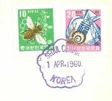 Korea Children's Saving HONEY BEE 1960 FDC Cover SEOUL Central HIBISCUS Cancel