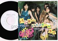 "Promo GIRLS Punky Highschool Love JAPAN 7"" RECORD THE RUNAWAYS w/PS FS-2071"