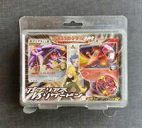 Pokemon Blisters Charizard & Garchomp Battle Pack 1st Ed Japanese Factory Sealed