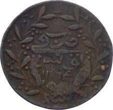 O2719 Tunisie 3 nasri Sultan Abdul Mejid Année 1264 1847 KM# 103.2