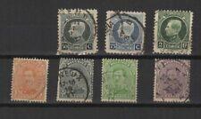 Belgique 1920-27 Albert 1er 7 timbres oblitérés /T2428