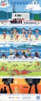 Japan 2018 MNH Bonin Ogasawara Islands 10v M/S Birds Boats Landscapes Stamps