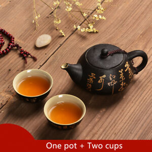 Zen style Chinese tea set ceramic tea pot gaiwan tureen tea cup China characters