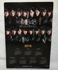 AKB48 Bokutachi wa Tatakawanai Taiwan Promo 2015 Half Year Calendar Poster
