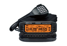 Kenwood TM-D710G 50W 2m/70cm Mobile Amateur Radio w/GPS & APRS