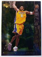 2000-01 Upper Deck Ovation Lead Performers Kobe Bryant #LP8, Insert, Lakers