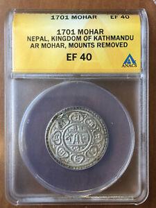 Nepal 1701 Mohar Kingdom of Kathmandu. AR Mohar.  EF 40 Silver Coin