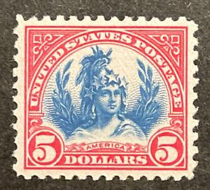 TDStamps: US Stamps Scott#573 Mint NH OG