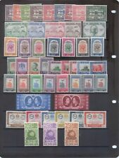 Jordan 1947-56 Mint Collection - mainly unmounted sets