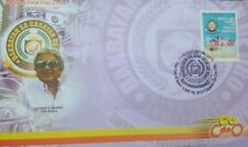 G)2012 PHILIPPINES, DAKBAYAN SA CAGAYAN DE ORO, CITY-VICENTE E. EMANO CITY MAYOR
