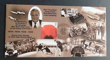 GB 2007 Cricket Remembrance Doug Insole Bletchley Park FDC Ltd Ed 212 of 300