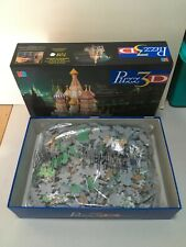 Puzz 3D St Basils Cathedral Moscow Russia Vintage BNIB Sealed Puzzle Jigsaw RARE