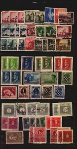 Croatia Hrvatska very old stamps pre WWII Yugoslavia ovpts used